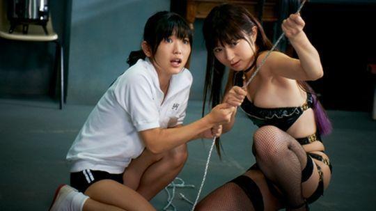 Japanese boy bondage torture jp