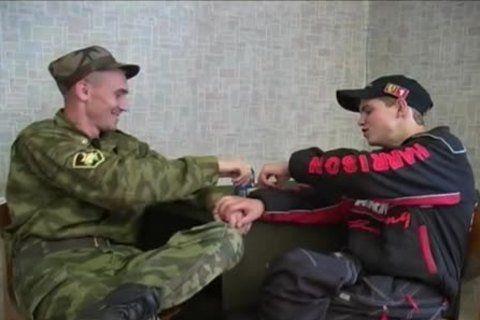 Bisexual army cop