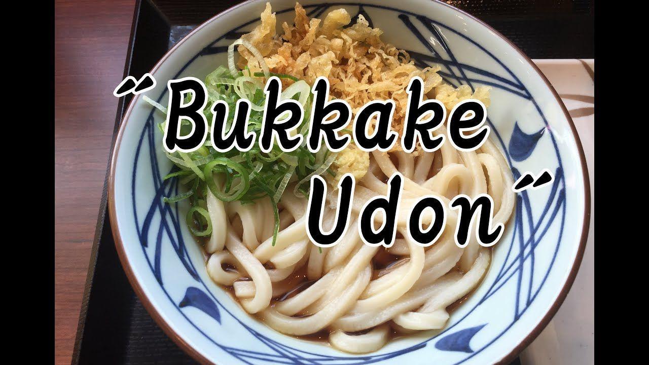 best of Bukkike machine Asian