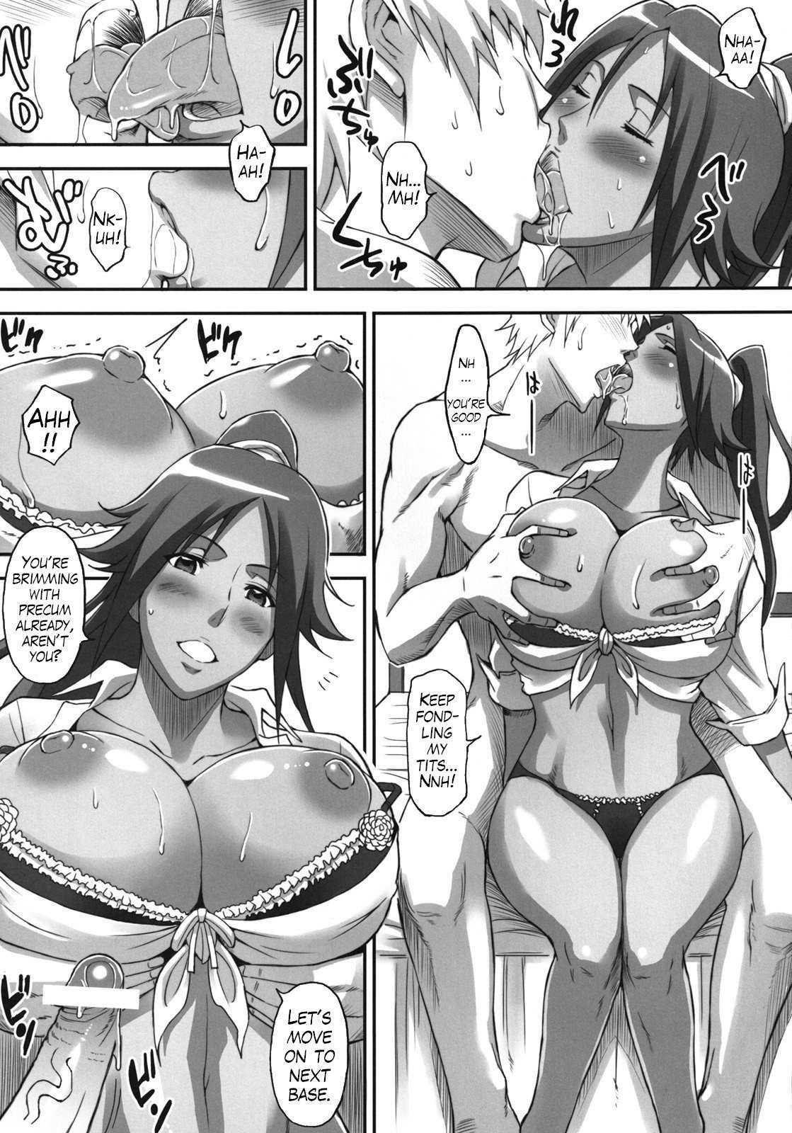 Bleach hentai dojins