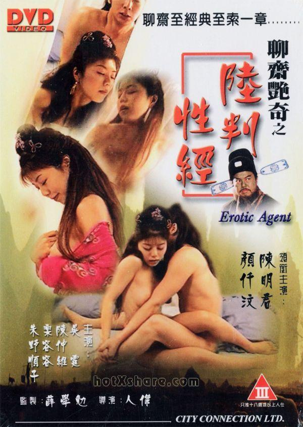 Chrysanthemum recommend best of Hustler sex pic