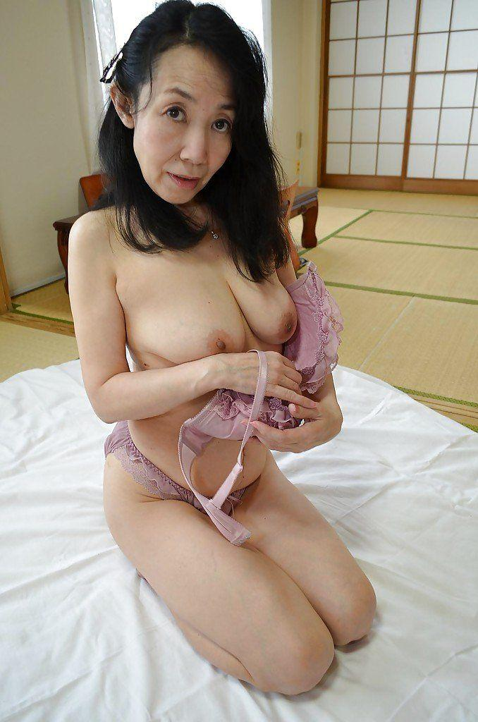 Asian old pussy